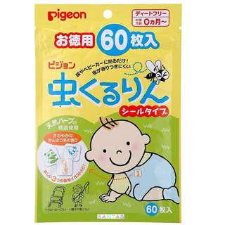 🇯🇵 Pigeon 初生嬰兒適用防蚊貼 60pcs