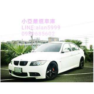 BMW 320i  08年 2.0 白色