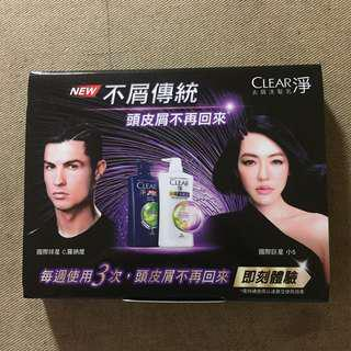 (含折價券)Clear 淨 去屑洗髮乳 多效水護型 5g*3包