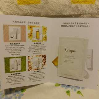 Jurlique nourishing cleansing oil (2 包)