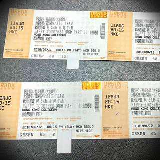 8月11、12日 (星期六、日場) 特價前排靚位 許冠傑 譚詠麟 SAM & TAM 演唱會門票