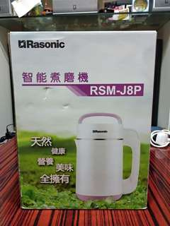 Rasonic 智能養生煮磨机 RSM-J8P