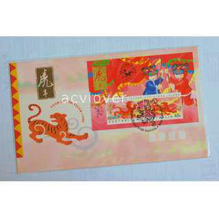 Year Of Tiger 1998 Christmas Island Mini Sheet On First Day Cover - Australia