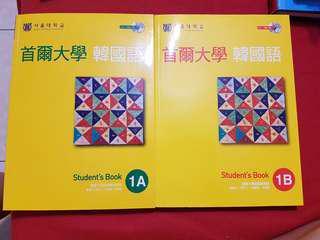Seoul University Korean Student's Book 1a &1b
