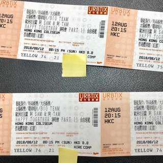 廉讓 $580蚊首行 星期日 許冠傑 譚詠麟 Sam Tam 演唱會兩張