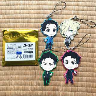 Yuri on Ice with a WISH (Variable marriage) rubber straps