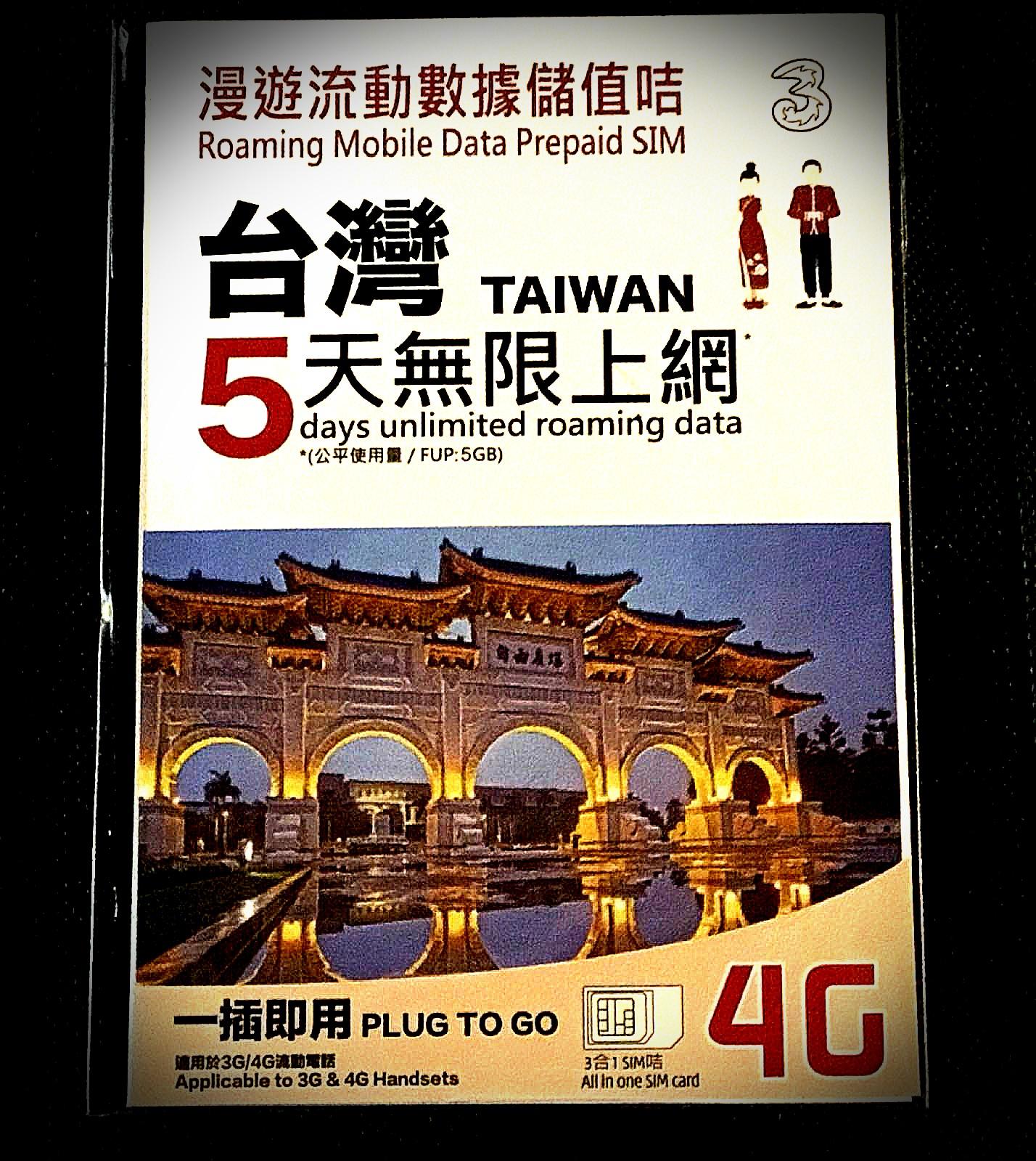 5 4g 4g3hk Sim Card Hongkong 10 Days Fup 5gb Carousell