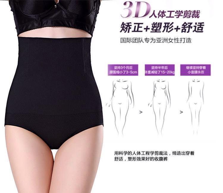 e44dbb055e14c BLACK NEW MUNAFIE 120g High Waist Tummy Control Body Shaper Slimming Panty    Panties   Underwear   Seluar Dalam Pengempis Perut