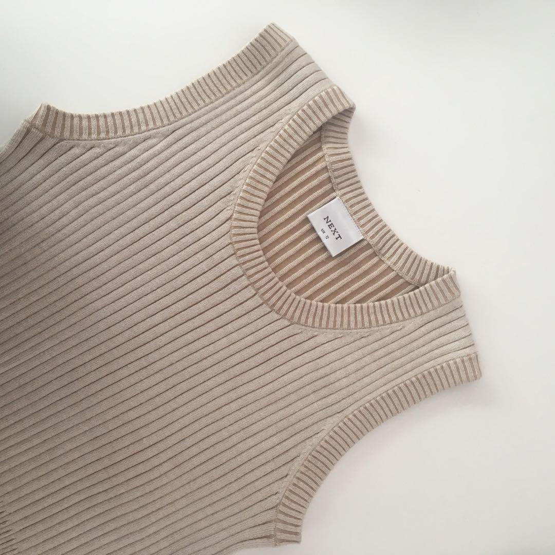 Nude Ribbed Singlet AU12