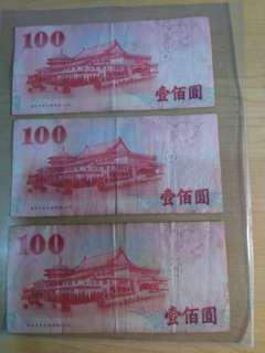 🚚 背面印有慶祝中華民國建國一百年紀念,100元。