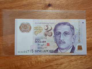 $2 note serial no. 1-7(not in sequence)