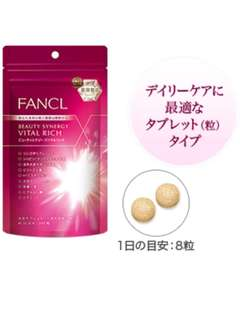 【現貨】包順豐站自取! 全新, 有單, 日本直送 Fancl Japan Beauty Synergy Vital Rich 桃紅色版 美肌 美容 補充品 30日份量 / supplement (240 tablets) 30 days - 實物圖