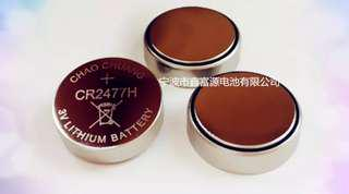Brand New CR2477 3V Lithium Coin Button Battery