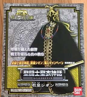 BANDAI 聖鬥士 聖衣神話 教皇(特別限定版) 連啡盒 外盒已開, 玩具全新