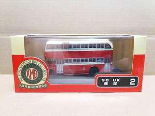 九巴丹拿c型巴士模型 路線2號