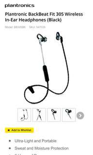 RRP $129 Plantronic BackBeat Fit 305 Wireless In-Ear Headphones