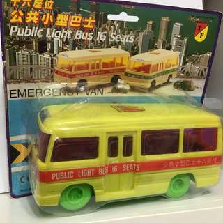 香港製造 80年代小巴玩具