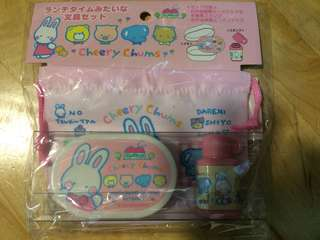 Cheery chum set 裝