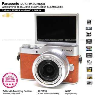 Panasonic Lumix DC-GF9K