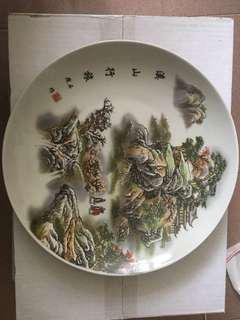 漢山行旅·大陶瓷碟