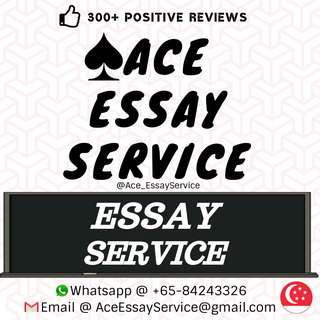 Essay 🎓