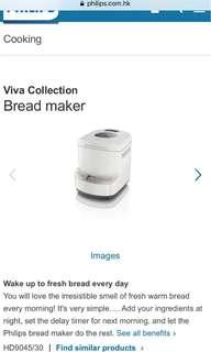 Philips 麵包機