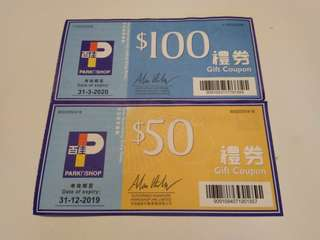 百佳 現金券 $150