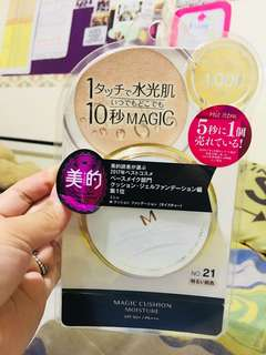 Missha M Magic Cushion SPF50+/PA+++