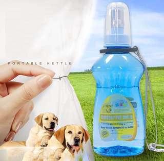 Pet outdoor bottle