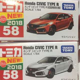行版 TOMICA no.58 Honda Civic Type R FK8 (普通+初回)