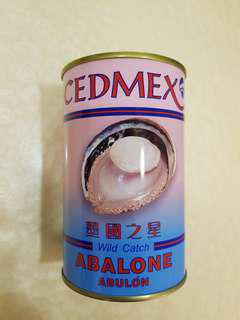CEDMAX Mexico Abalone