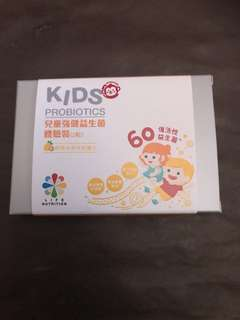 📣 🆕 Life nutrition kids probiotics 兒童強健益生菌
