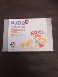 📣 🆕 Life nutrition kids probiotics 兒童強健益生菌