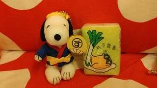 Snoopy 史路比 可愛小狗 全新日版 和服公仔