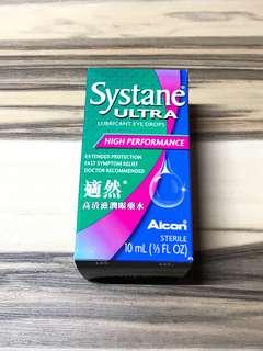 適然 systane ultra 高清 滋潤 眼藥水 保濕 潤眼 10ml