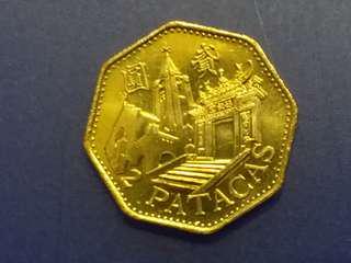 澳門1998年貳圓媽祖廟,澳門人叫(媽閣廟)全新金色八角形硬幣 同香港5元一樣大細
