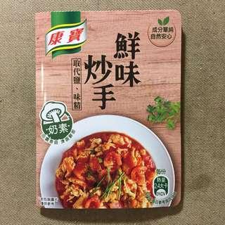 康寶 鮮味炒手 8g