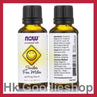香薰油 微笑 提升情緒 香薰精油 Smiles for Miles, Now Essential Oils EO aromatherapy