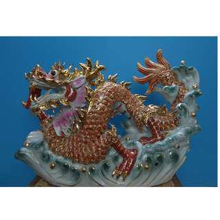 Vintage Feng Shui Dragon Porcelain Sculpture Chinese Good Luck Fortune Prosperity Statue