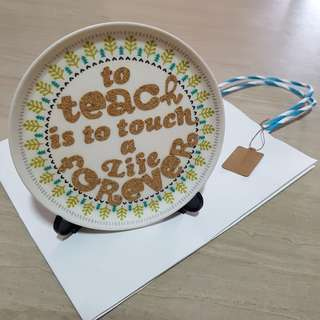 For Teachers - Quotes on Display Plate