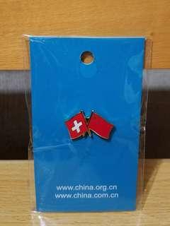 瑞士中國國旗徽章