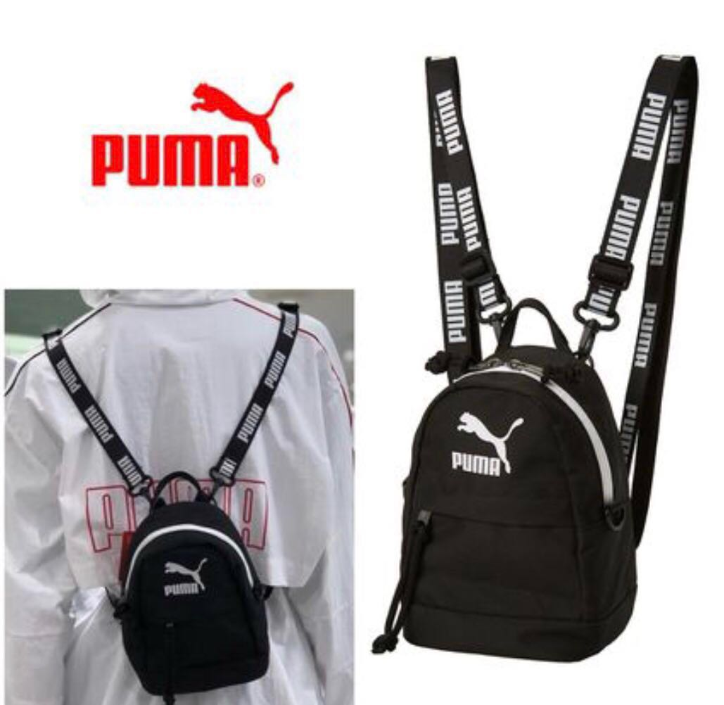 087037d85f7a Carousell의 Brand new puma minime retro backpack bts collection ...