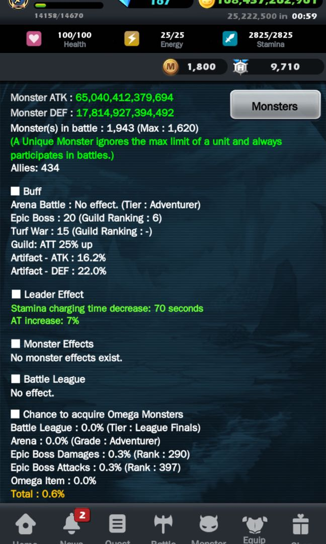 Monster Warlord Asia level 54 account