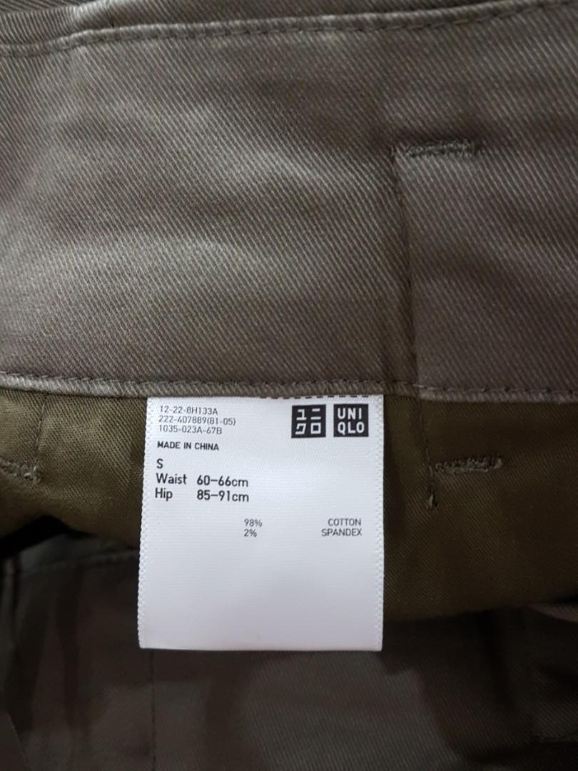 UNIQLO High Waist Denim Belted Narrow Skirt (Khaki Green)