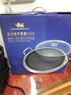 多功能平煎鍋