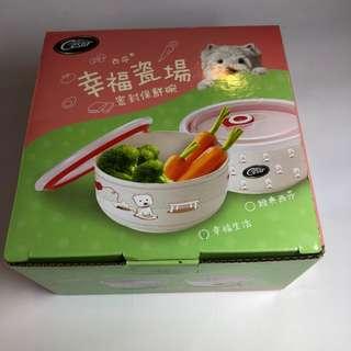 【免運費】Cesar西莎幸福瓷場,密封保鮮碗(陶瓷)密封效果超級好!!(人用也可以唷~)