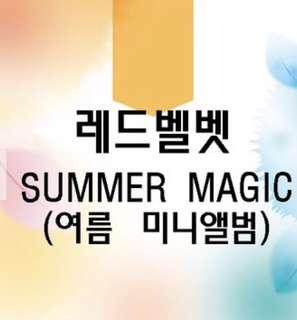 (Limited Edition) Red Velvet Summer Magic Album Limited Edition Pre Order