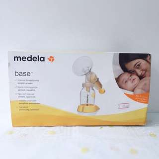 Free Medela Breastpump