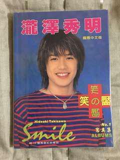 瀧澤秀明 寫真集 絕版收藏 保存良好 附書套