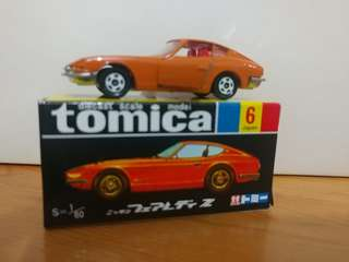 全新絕版tomica 黑黃盒 nissan fairlady z 432